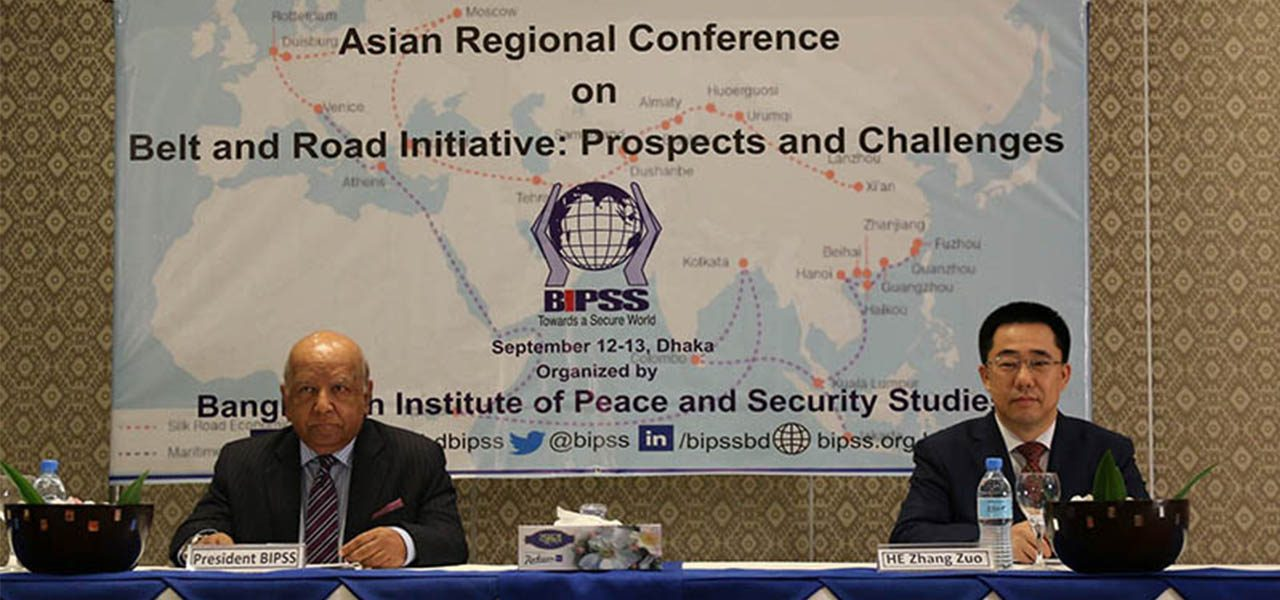 The two day 'Asian Regional Conference on Belt and Road Initiative (BRI) : Prospects and Challenges' organised by BIPSS