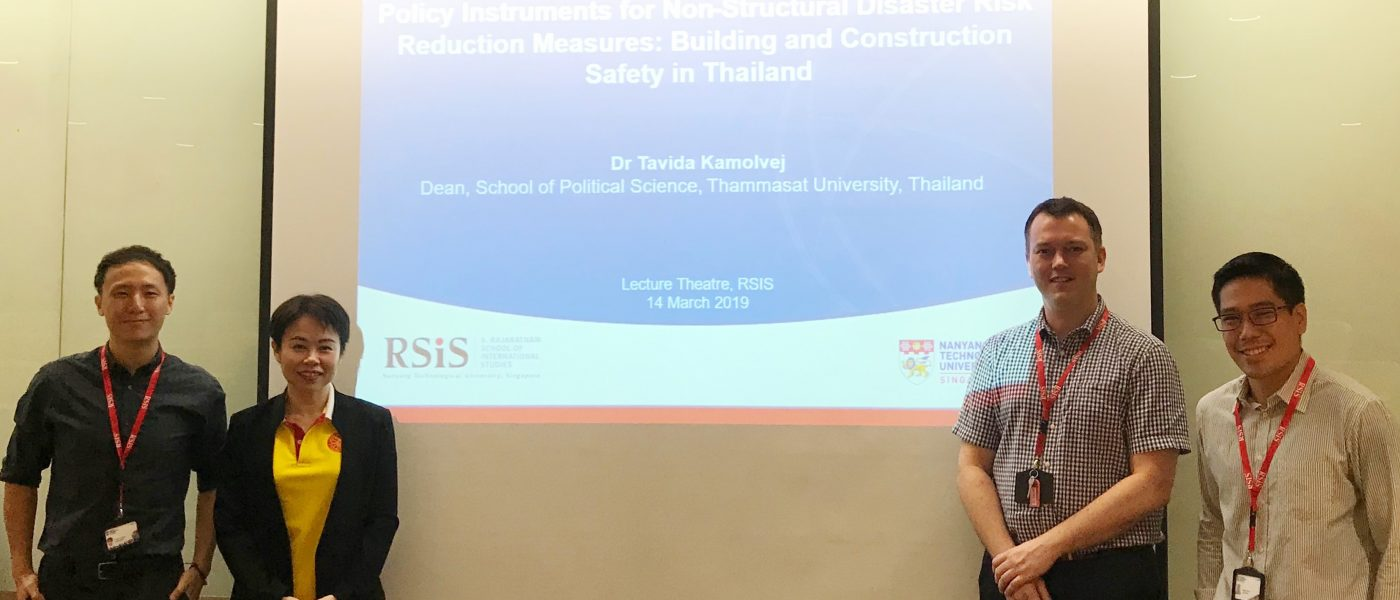 RSIS Seminars on Disaster Risk Reduction delivered by Dr Tavida Kamolvej, Visiting Fellow, RSIS, NTU, Singapore; Dean of the School of Political Science, Thammasat University, Thailand; and Advisor to Director General of the Department of Disaster Prevention and Mitigation, Thailand.